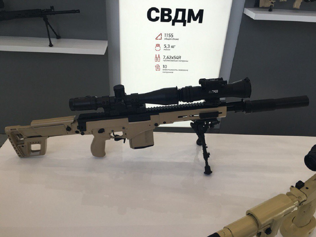 Kalashnikov Reveals a Replacement for Its Famed Sniper Rifle