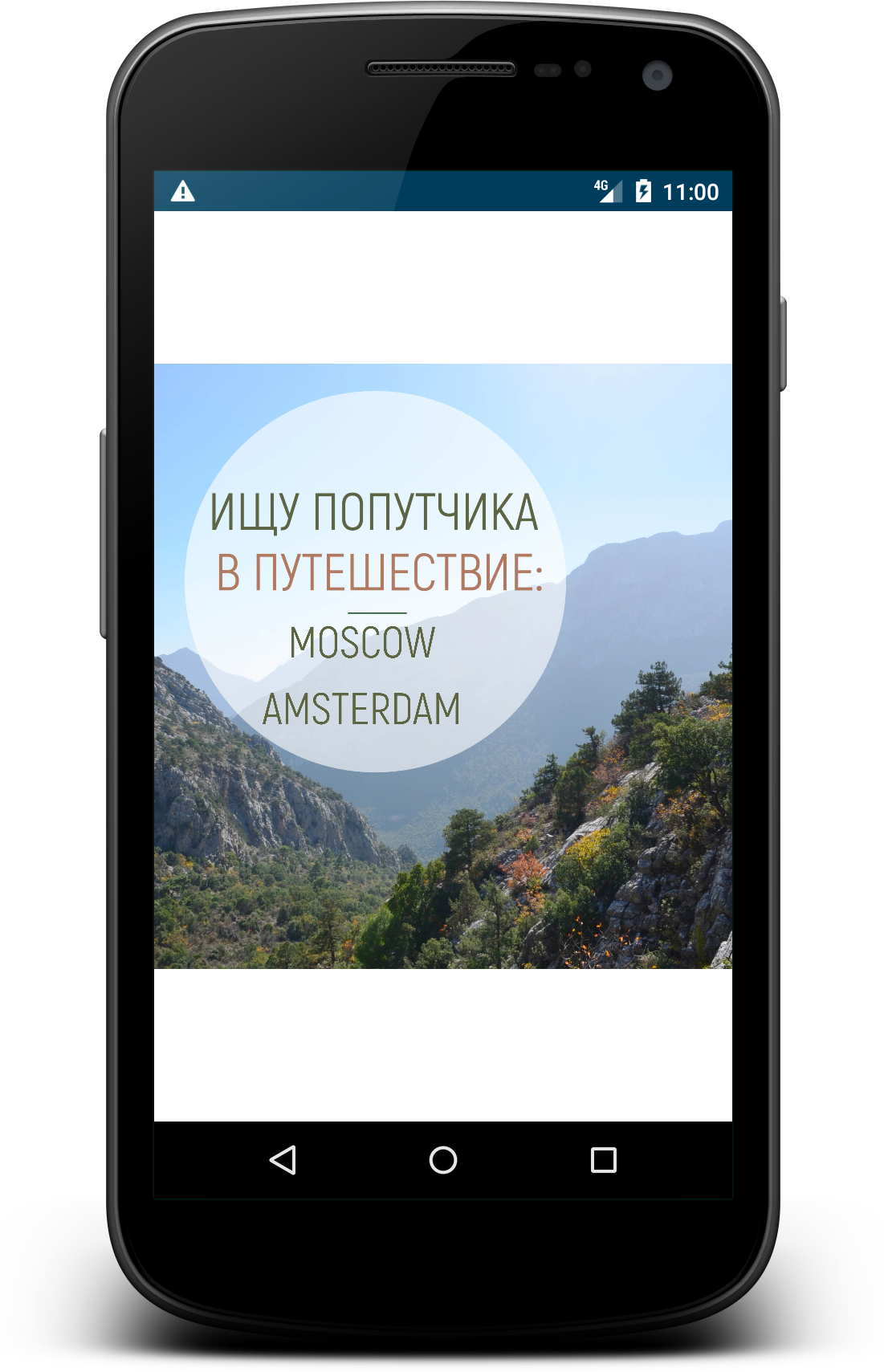 Android  Draw text on Bitmap  - Andre Gus - Medium