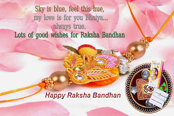 Happy Raksha Bandhan Quotes, Wishes for Brothers & Sisters in Telugu
