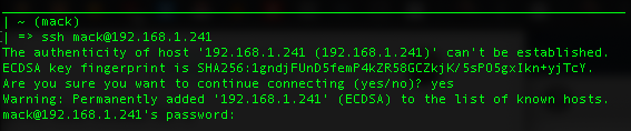 Screenshot of an ssh connection prompting for the user's password