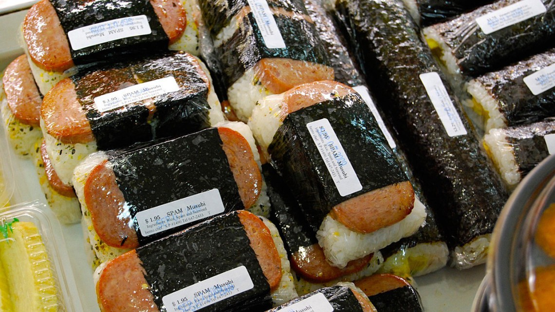 Make Broke Da Mouth Spam Musubi By Gerald Farinas Medium