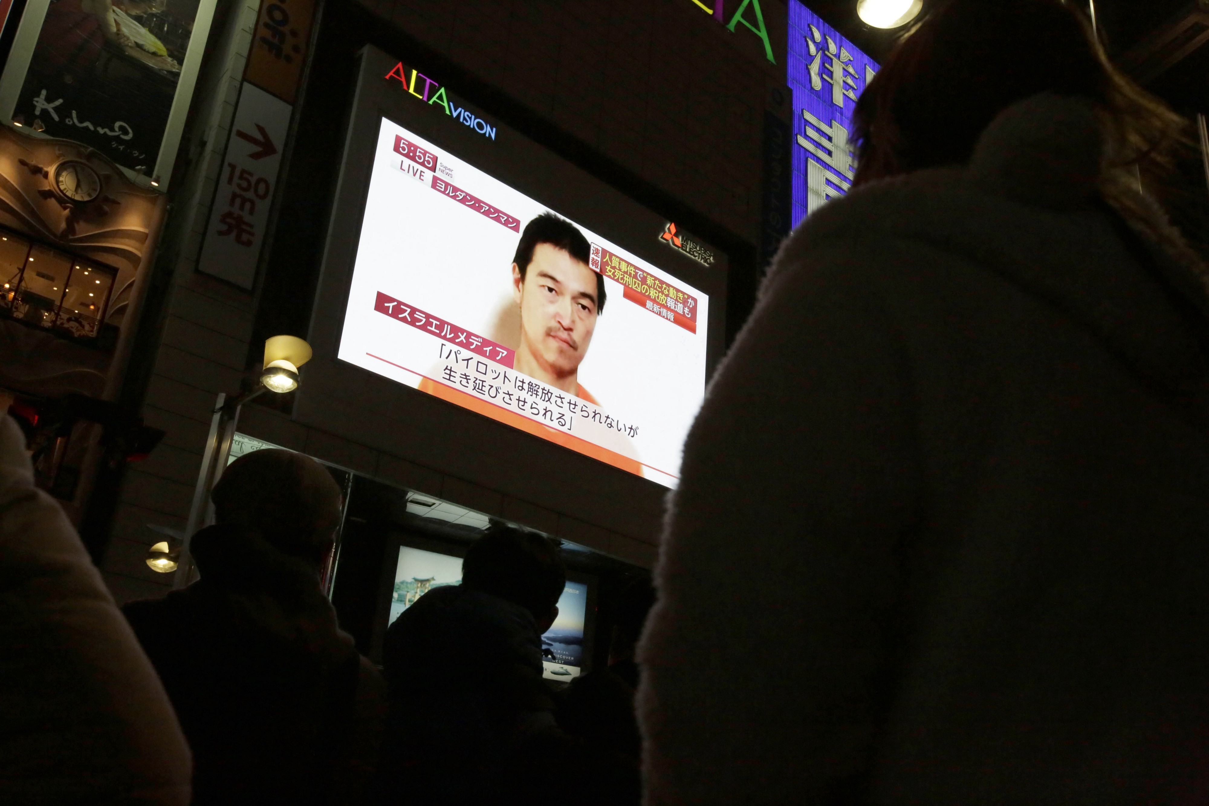 Jordan and Japan Both Lost Citizens to Islamic State