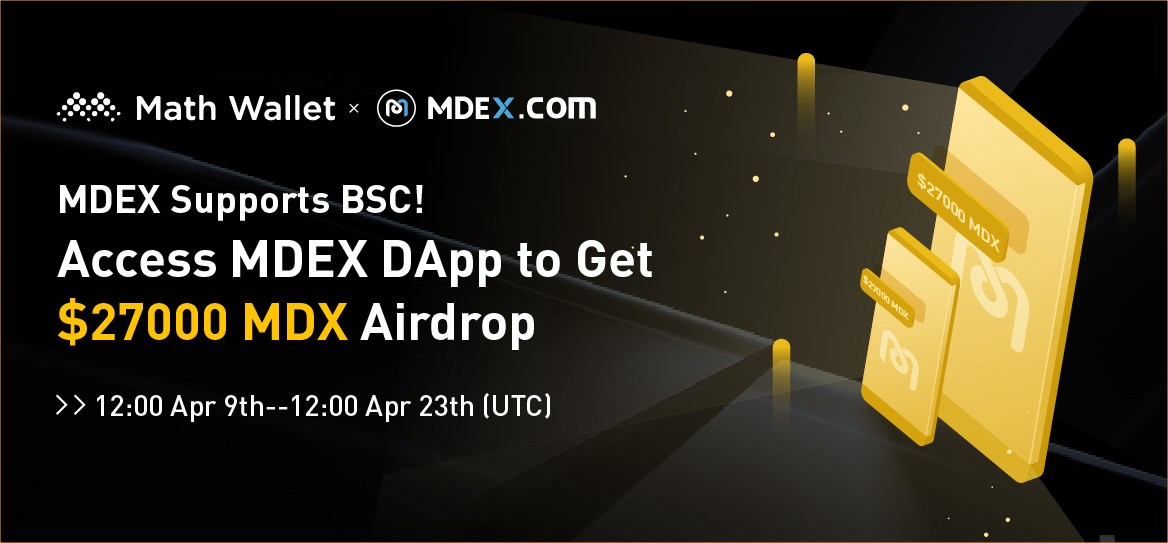 How to participate in MDEX airdrop?