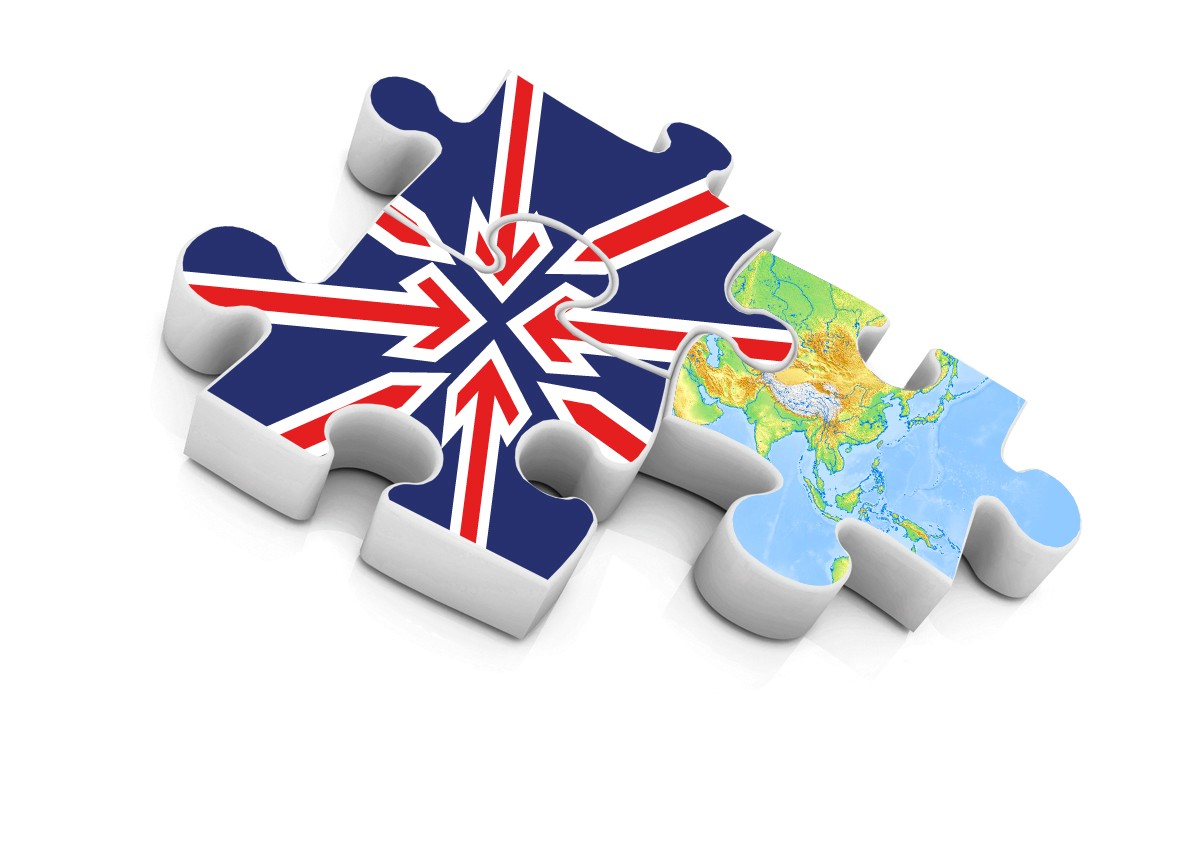 uk trade and investment philip lse