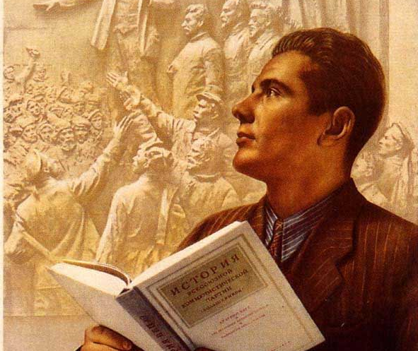 Pictured: Soviet poster of a worker looking up from his book, unto a base relief wherein there are carvings depicting the revolutionary workers of his previous generation.