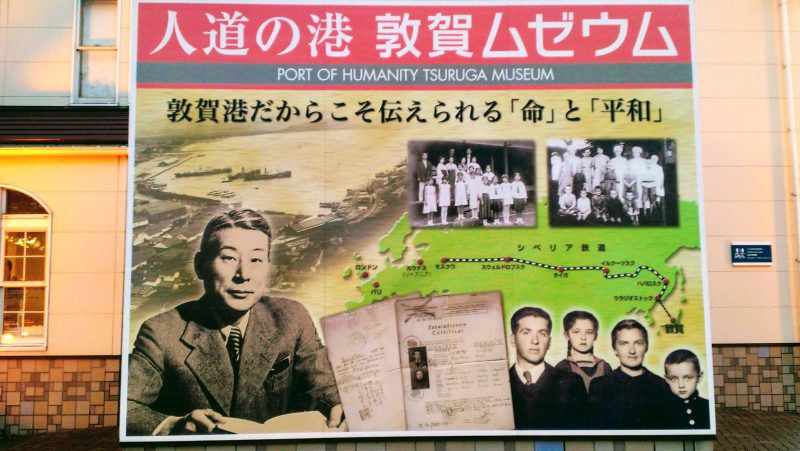 Subdued recognition in Japan for Sugihara Chiune on 75th anniversary of Auschwitz liberation