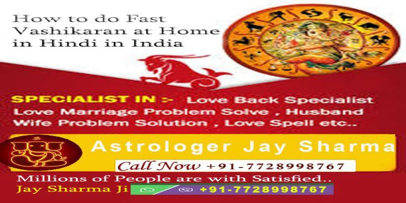 How vashikaran can control someone by photo at home 7728998767