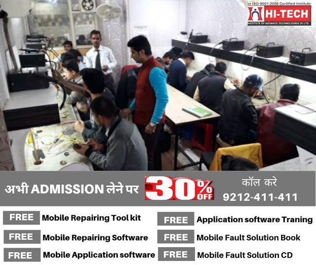 We are instrumental in providing mobile repair education to