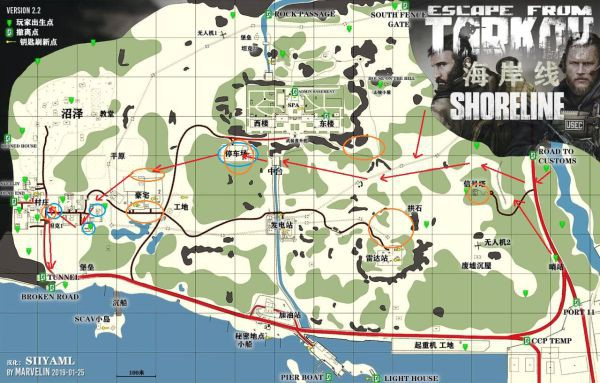 Escape From Tarkov Shoreline Map Pmc Playstyle By Osmile Medium