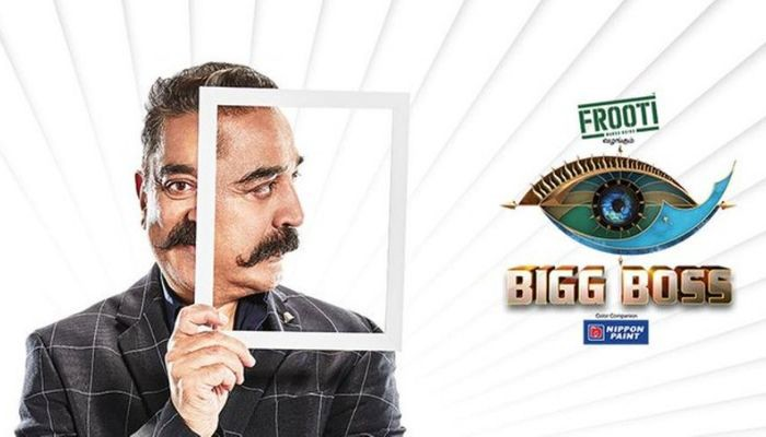 Big Boss Tamil Season 3 Online Live Voting Result, Nominated