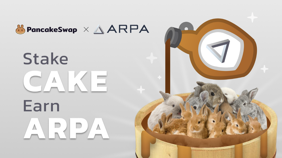 PancakeSwap Welcomes ARPA to Syrup Pool!