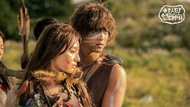 Eng Sub] Arthdal Chronicles — Ep  10 | Online - Films Tv - Medium