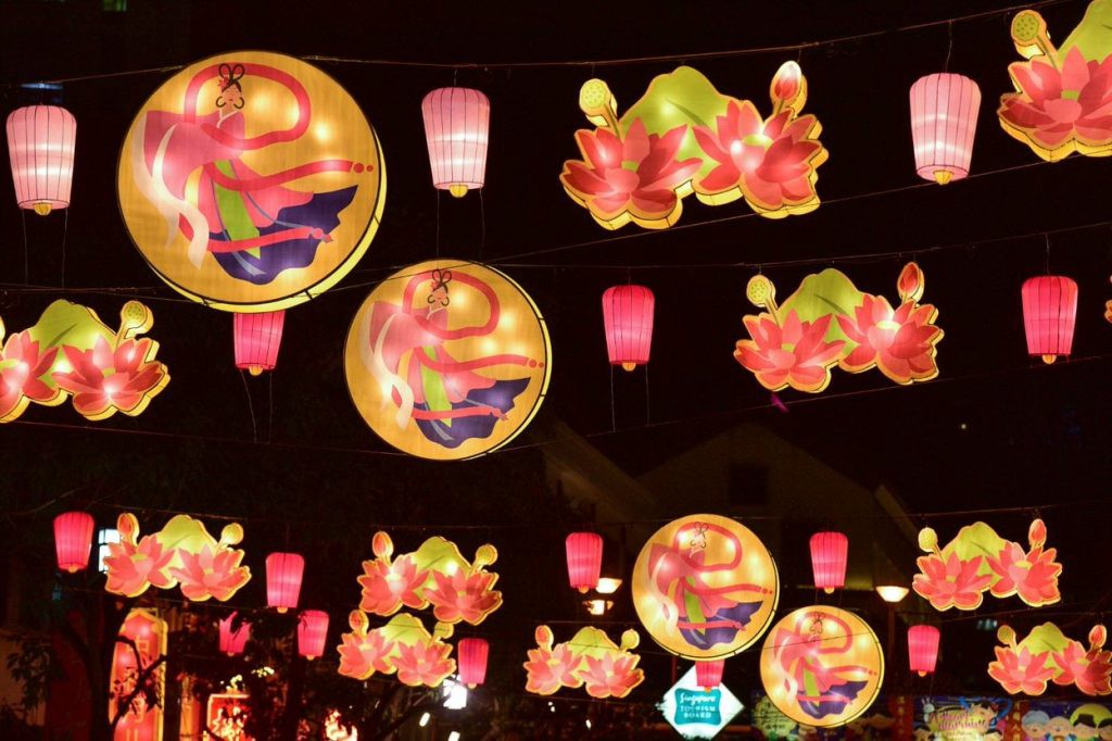 Celebrating The Mid Autumn Festival 2020 During A Pandemic By The Perfect Media Sep 2020 Medium