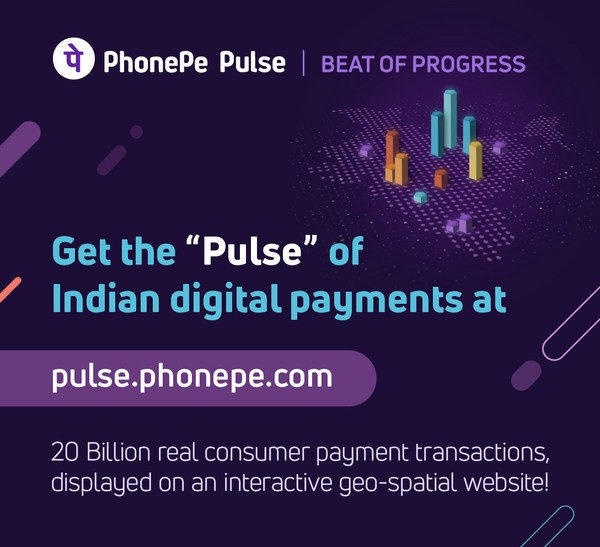 PhonePe launches the