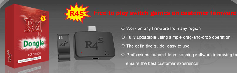 Rumor: R4 card can play free games on Nintendo Switch!