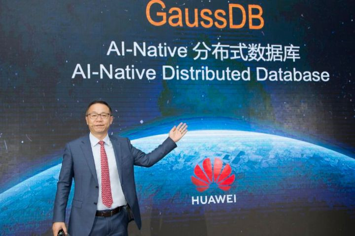 Huawei Launches World's First AI-Native Database GaussDB