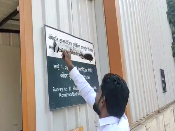 Pune Police Registers FIR Against MNS Workers for Allegedly Vandalizing Amazon Warehouse