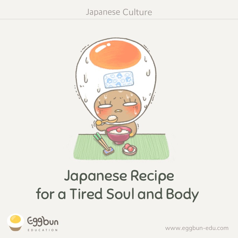 Japanese Recipes For A Tired Body And Soul By Queenie Kawabe Story Of Eggbun Education Medium