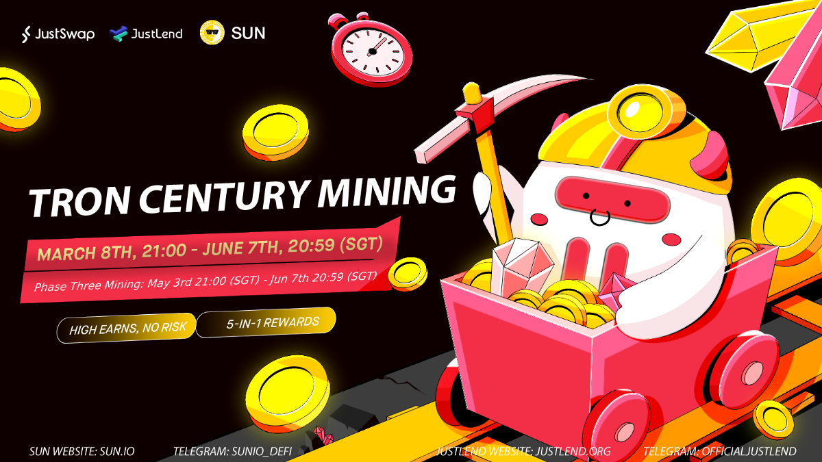 TRON Century Mining 5-in-1(Phase 3) Is Now Live! Join and Share Ultra-high Rewards!
