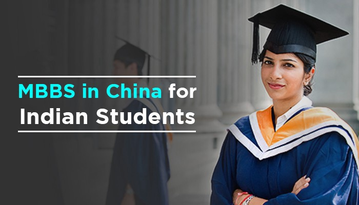 MCI Revised Rules for MBBS in China in 2019 - Mbbs China