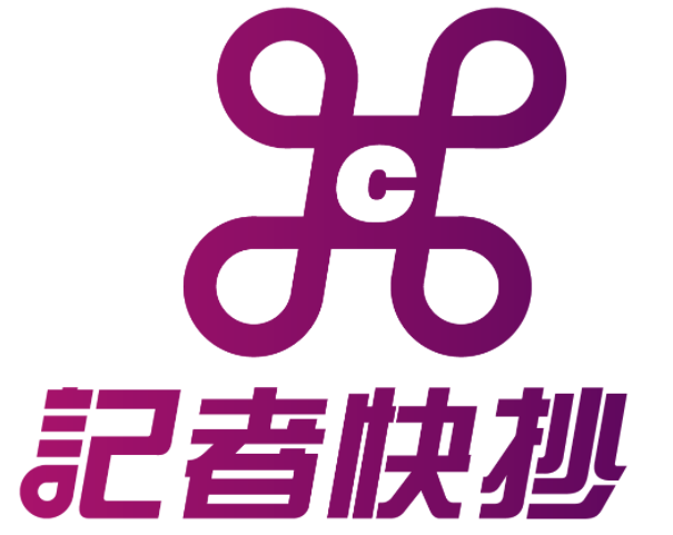 PTT Hired First AI Reporter Named Copycat(記者快抄) - Taiwan AI