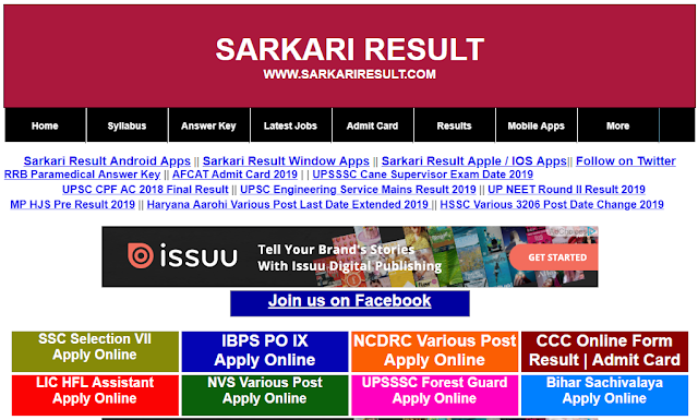 Through the website of Sarkari Result, you can fill the application