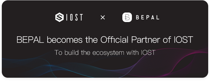 IOST x BEPAL | BEPAL Joins IOST as A New Partner Node