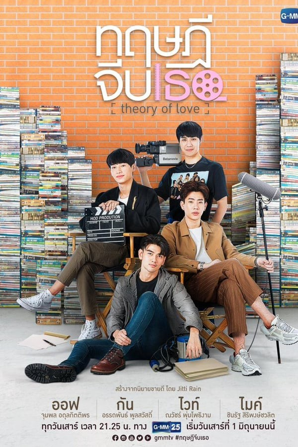 Theory of Love Ep9 Eng Sub - Likopjuya Yuhjijunaz - Medium