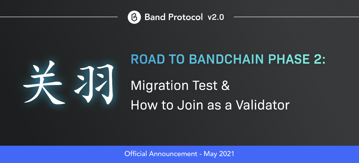 BandChain GuanYu Testnet #4: Laozi Testnet #1 Launch & How to Join as a Validator
