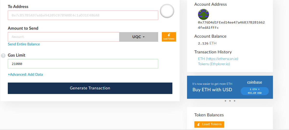 How to make transfer UQC from myetherwallet