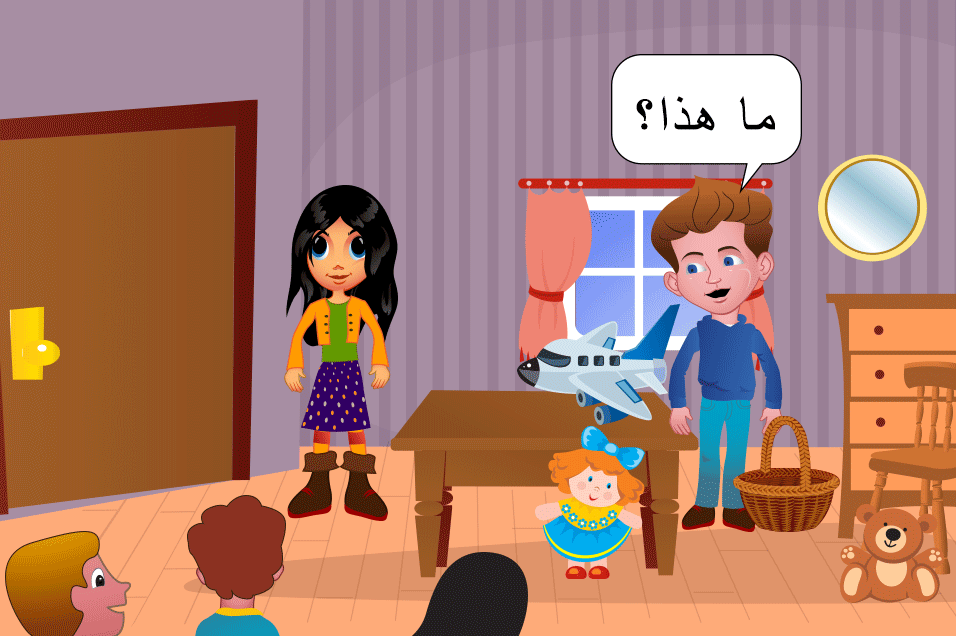 Mr  PICK IT Arabic App help Kids with Good Reading and Math