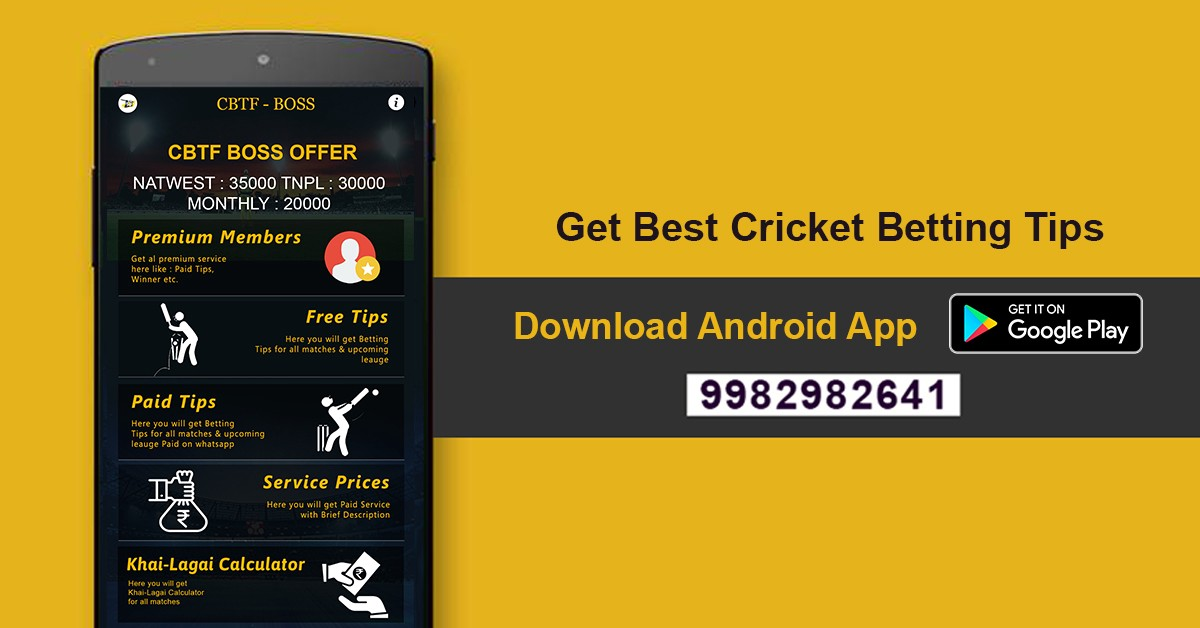 betting tips free cricket