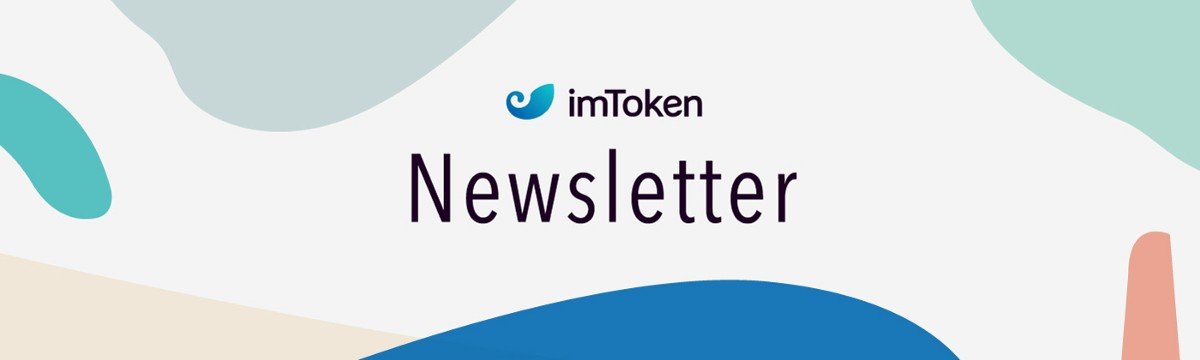imToken Updates and News for May 2021