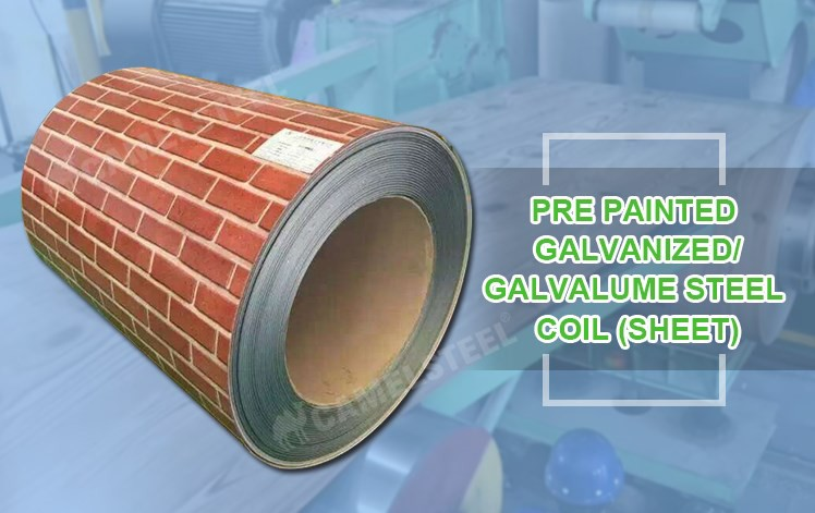 The component of prepainted galvanized steel coil painting