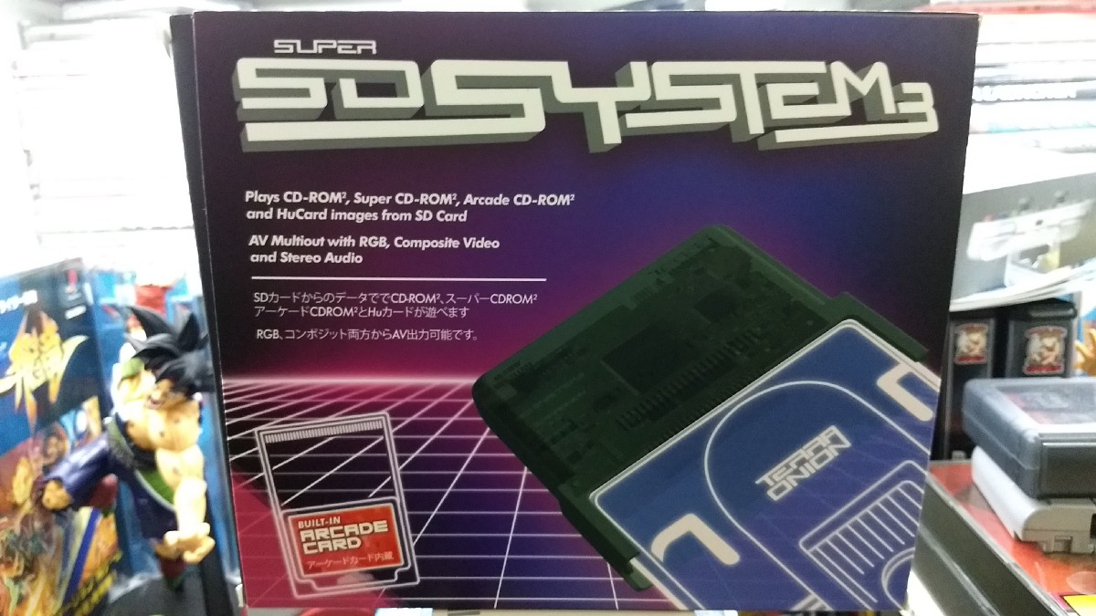 Tested: RGB quality of the Super SD System 3 for PC Engine