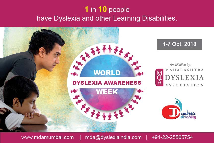 Dyslexia Awareness Campaign Upcoming >> World Dyslexia Awareness Week Maharashtra Dyslexia
