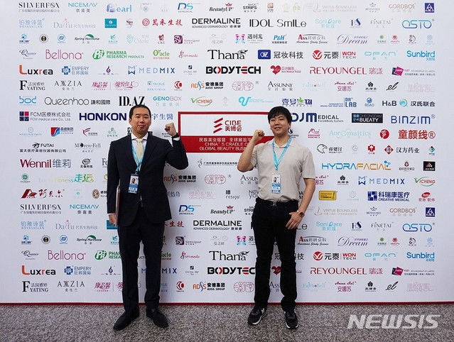 Elsol Company Participated in '2018 Guangzhou Cosmetics and