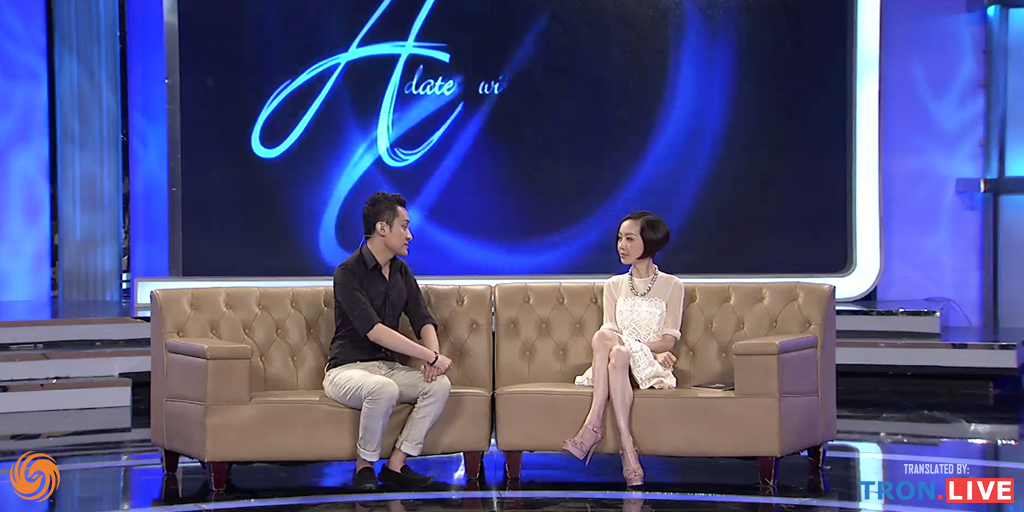 Lu Yu interviews Justin Sun on Phoenix TV China about his early years