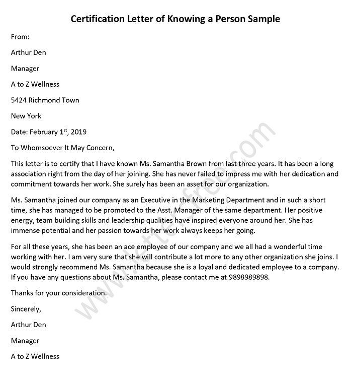 Sample Certification Letter of Knowing a Person - Marisa