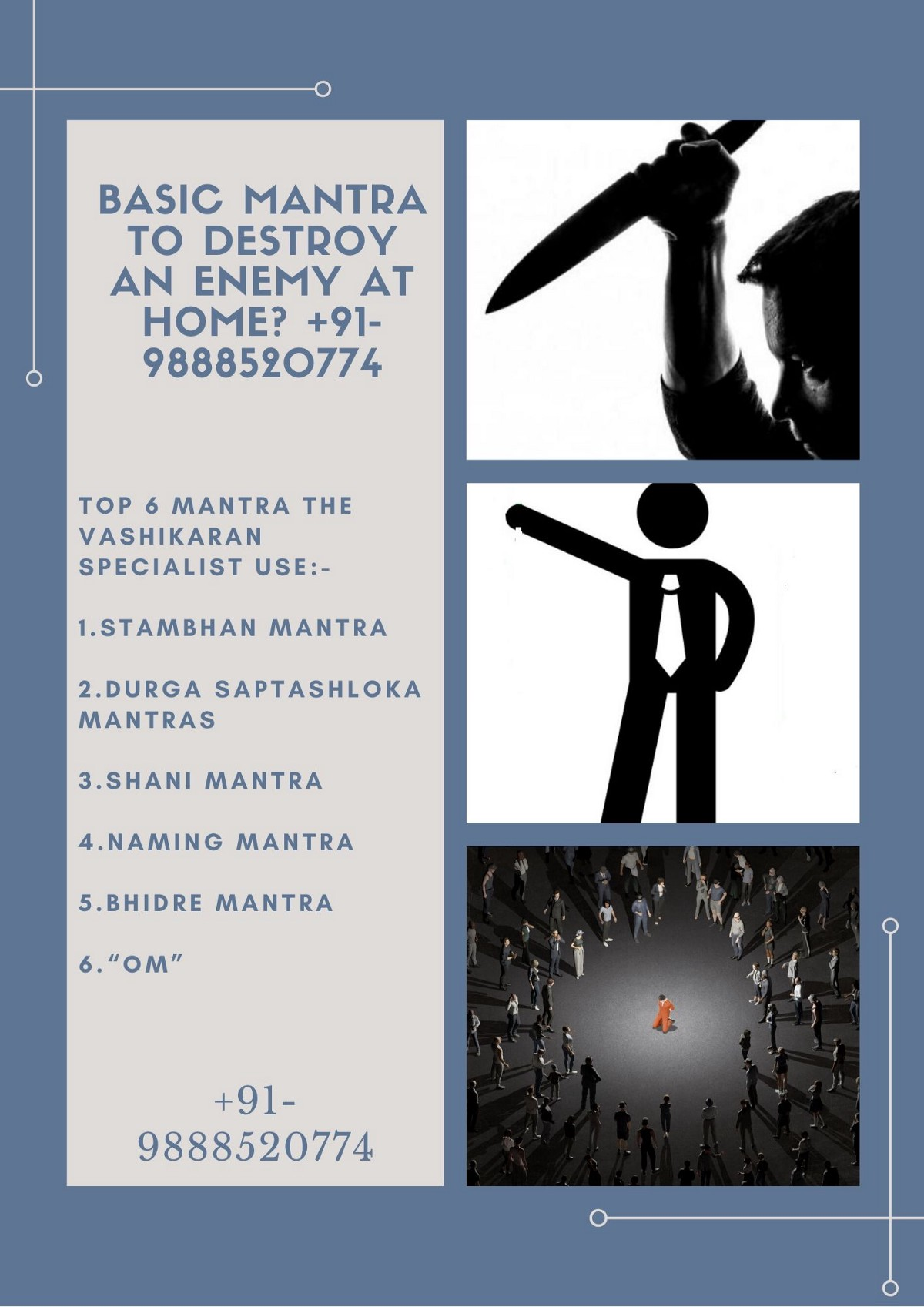 Basic Mantra To Destroy An Enemy At Home