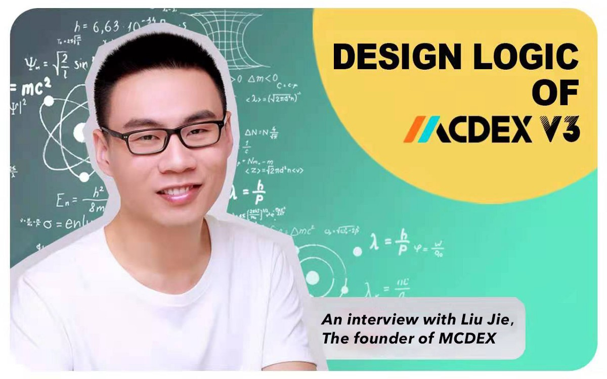 """An interview with Liu Jie, Founder of MCDEX: """"The Design Logic of MCDEX V3"""""""
