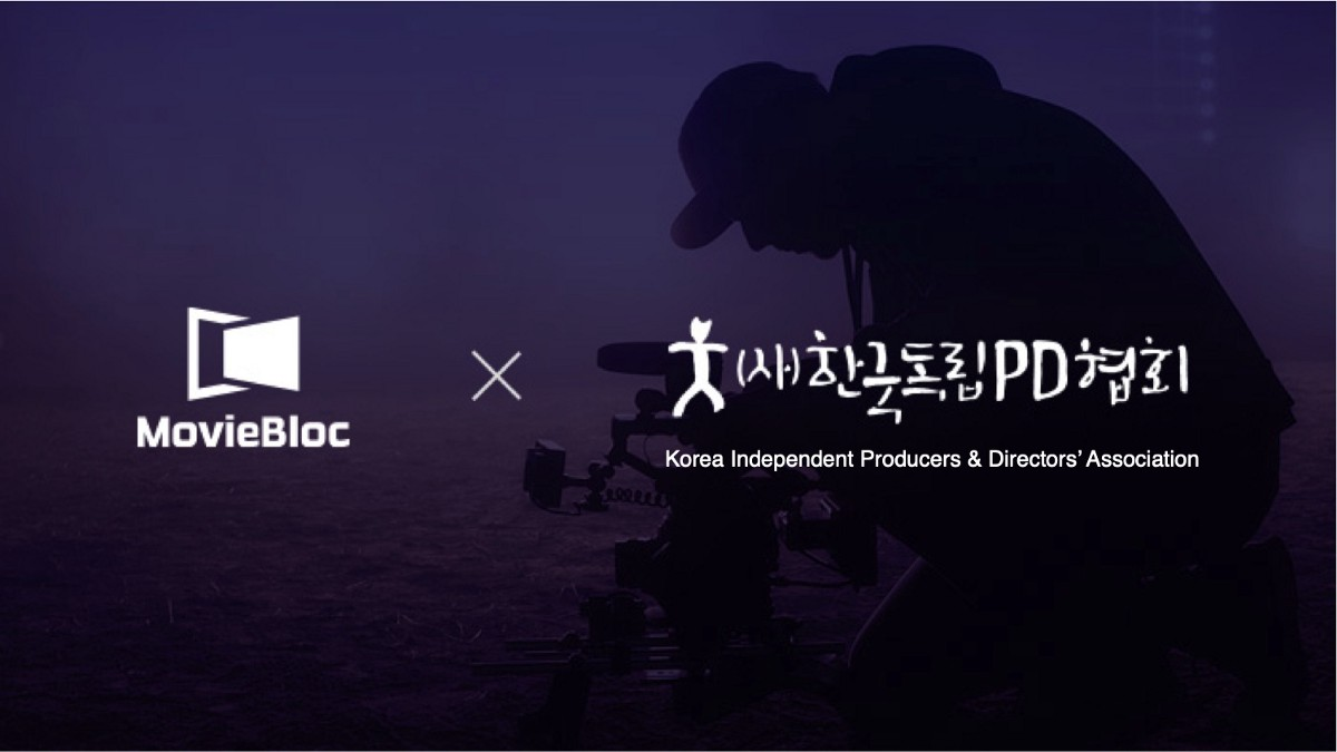 MovieBloc partners with Korea Independent Producers