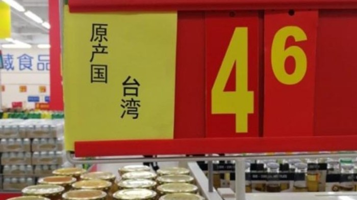 Walmart apologizes after Beijing outlet is caught listing