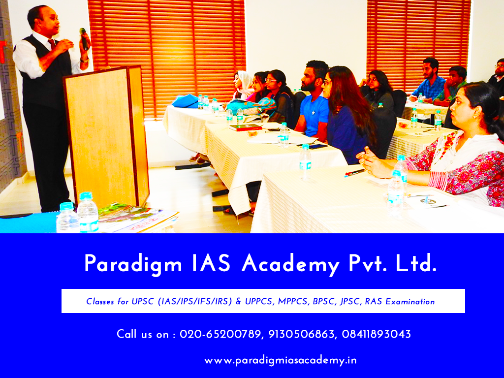 IAS Coaching Classes in Pune & Mumbai - Swati Deshmukh - Medium