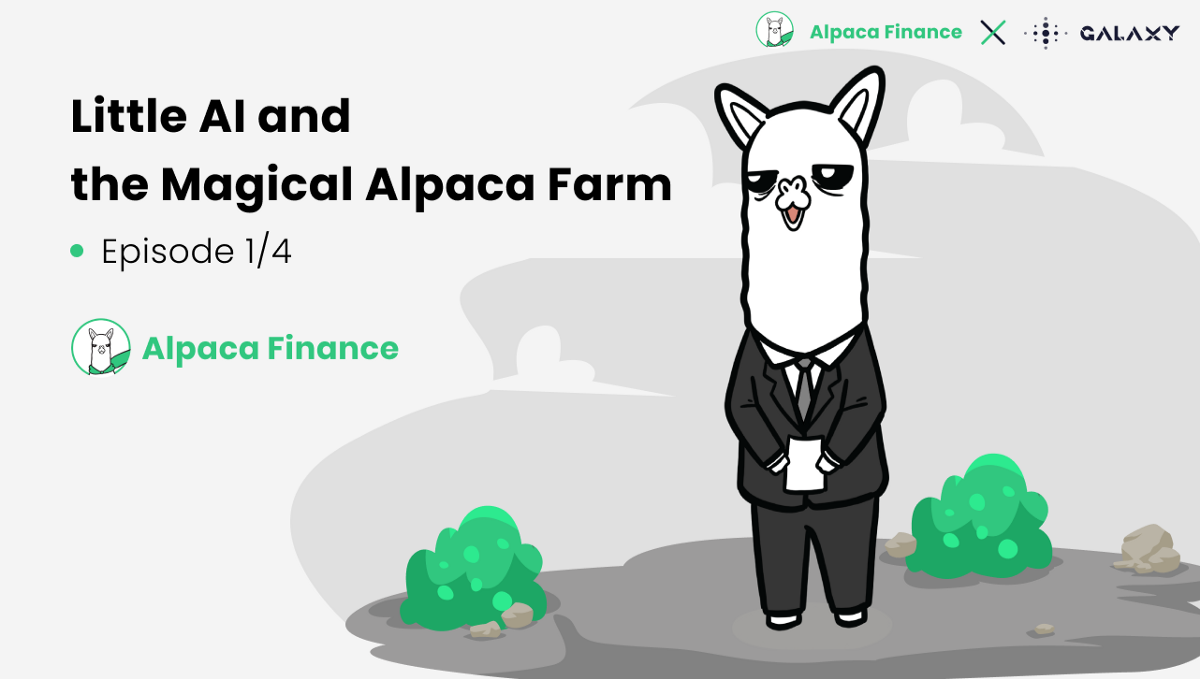 The First Alpaca NFT has arrived!