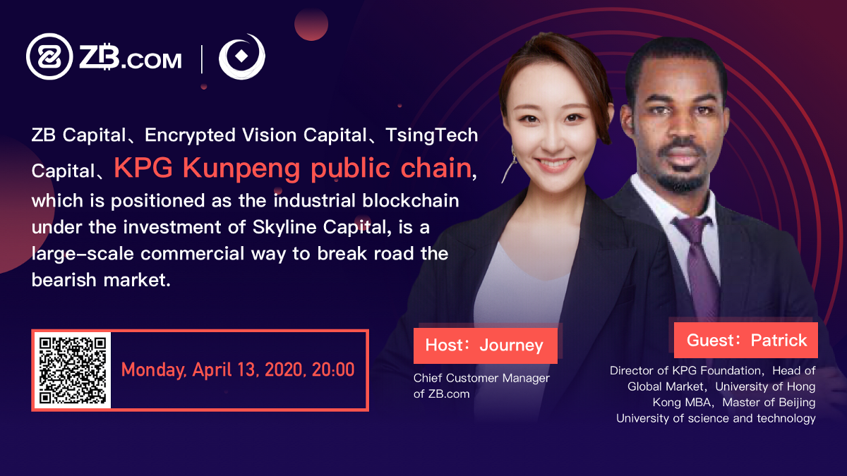 AMA: KPG Kunpeng, a public positioning in industrial blockchain invested by <bold>ZB</bold> Capital, is on the…