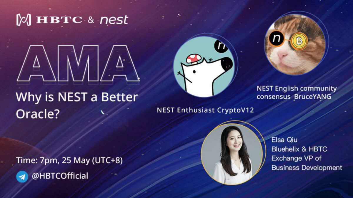 [HBTC x Nest AMA] Why Nest is a Better Oracle?
