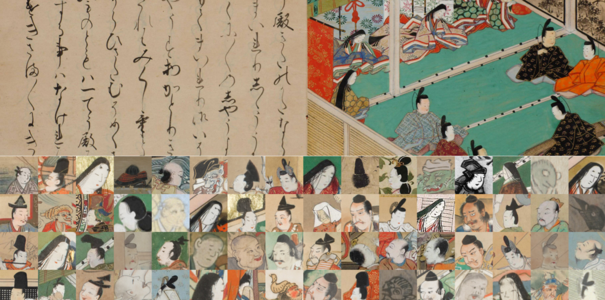 KaoKore: New Facial Dataset from Japanese Scrolls for ML