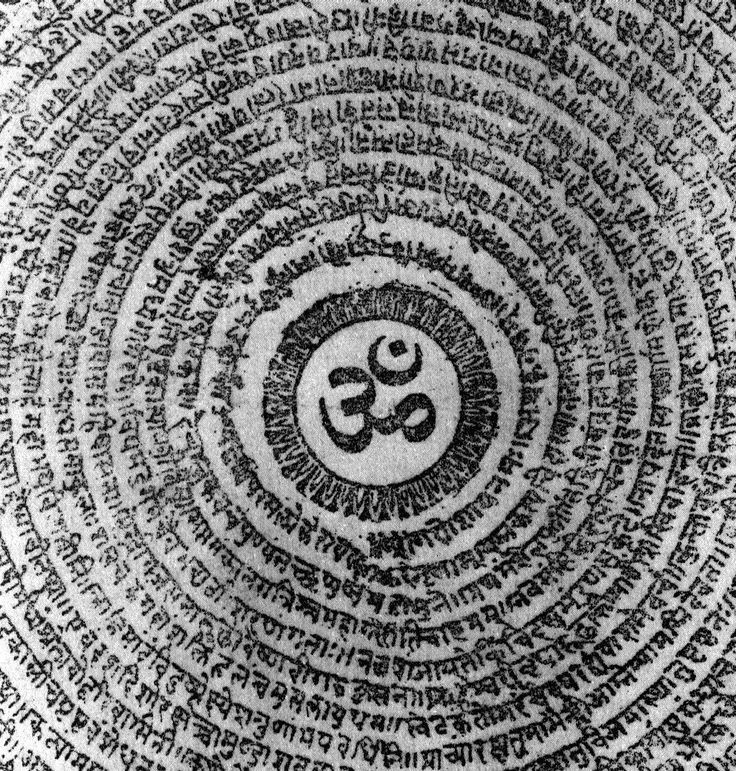 Chanting Om To De Stress And Be Mindful By Pavithra Godekere Medium