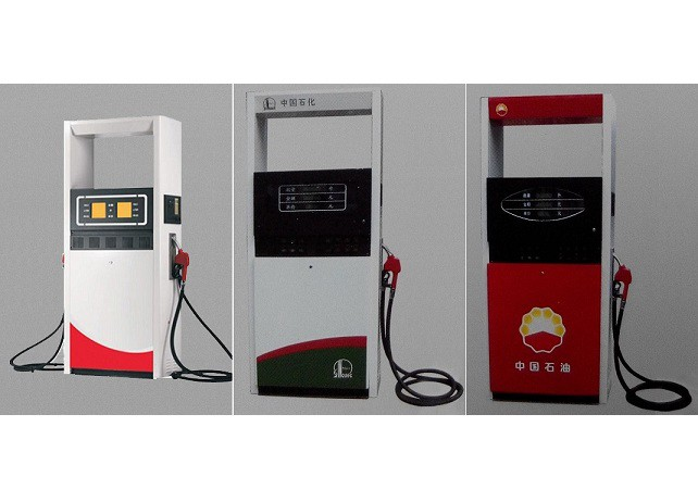 Fuel Dispenser Manufacturers,Suppliers,For sale,Prices,Parts